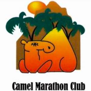 Camel Muar Run 2018