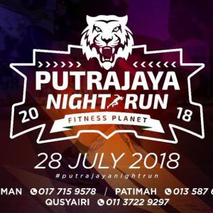 Putrajaya Night Run 2018