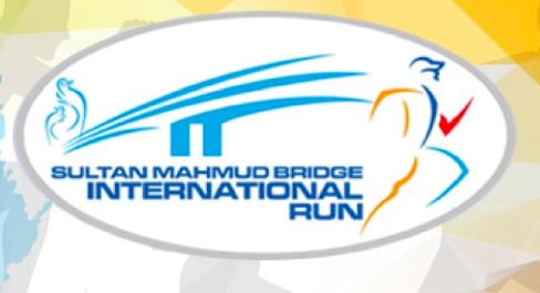 Larian Antarabangsa Jambatan Sultan Mahmud 2018