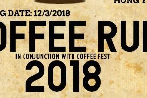 Coffee Run UTM 2018