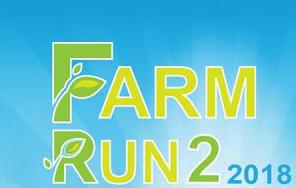 Farm Run 2018 Fakulti Pertanian