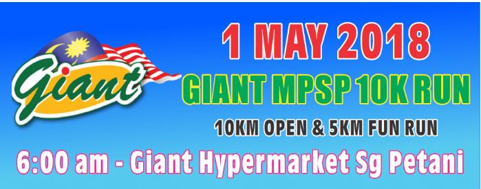 Giant MPSP 10K Run 2018