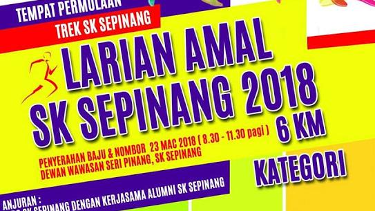 Larian Amal SK Sepinang 2018