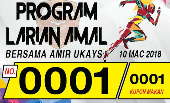 Larian Amal Petra 2 – 2018
