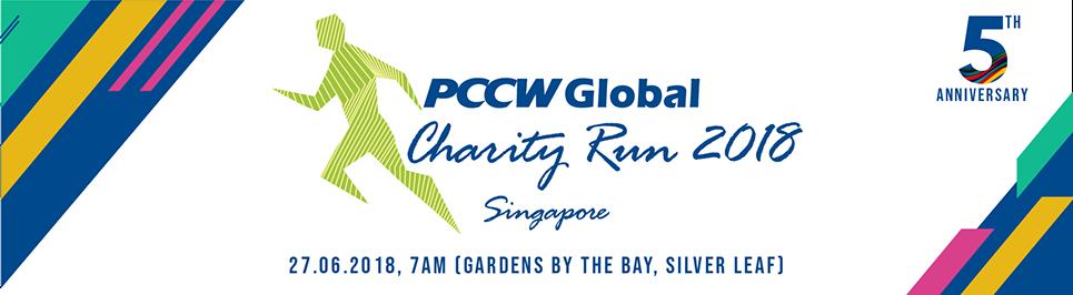 PCCW Global Charity Run 2018