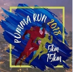 PUMMA Run 2018