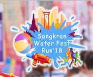 Songkran Water Fest Fun Run 2018