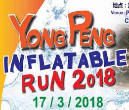Yong Peng Inflatable Run 2018