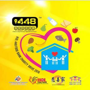 Hol 448 Food Bank Charity Drive 2018
