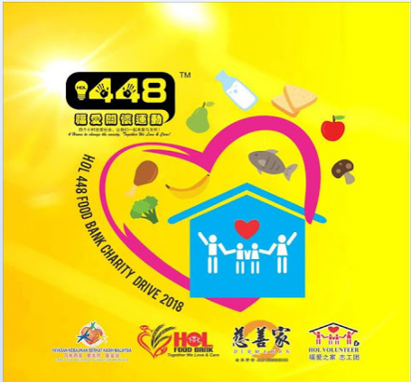 Hol 448 Food Bank Charity Drive 2018