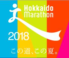 Hokkaido Marathon 2018