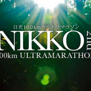 Nikko 100km Ultra Marathon 2018