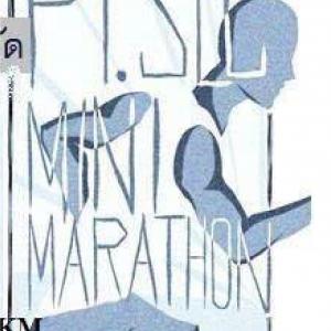 PTSLC Minimarathon 2018