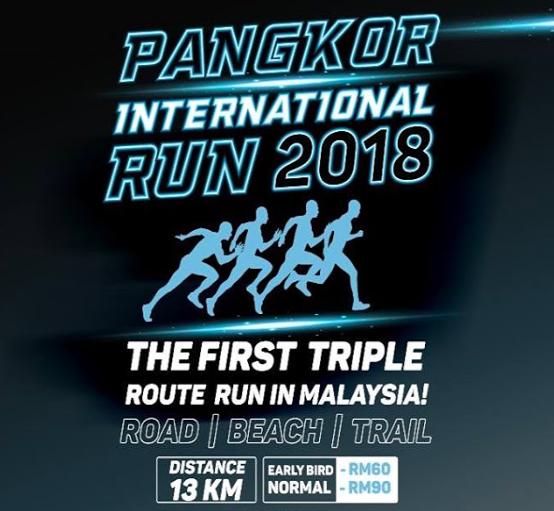 Pangkor International Run 2018