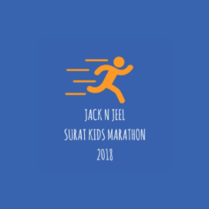 Surat Kids Marathon 2018