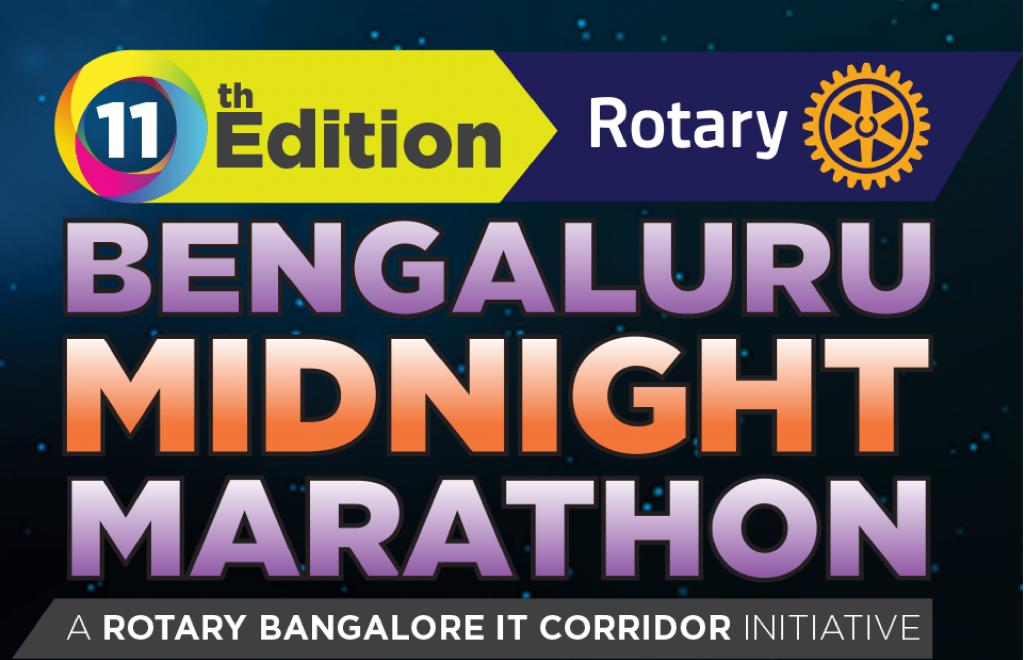 Bangalore Midnight Marathon 2018