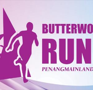 Butterworth Run 3 – 2018