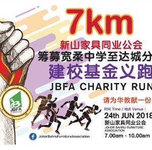 JBFA Charity Run 2018