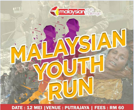 Malaysian Youth Run 2018
