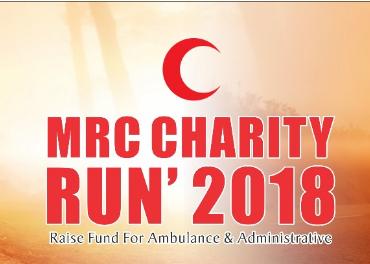 MRC Charity Run 2018