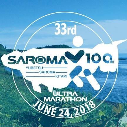 Lake Saroma 50/100k Ultramarathon 2018