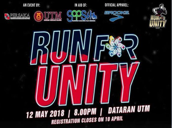 Run For Unity 2018