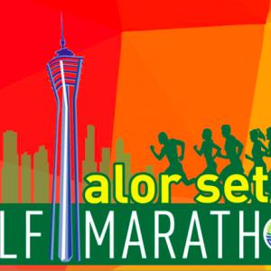 Alor Setar Half Marathon 2018