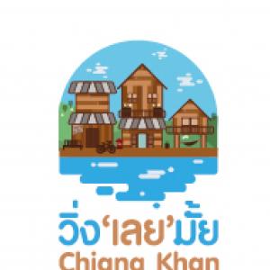 Chiangkhan Mini Marathon 2018