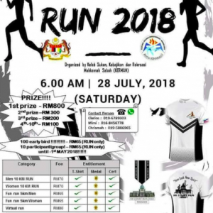 KK Court Run 2018