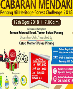 Penang Hill Heritage Forest Challenge 2018