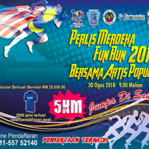 Perlis Merdeka Fun Run 2018