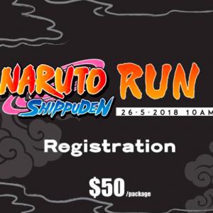 Naruto Run 2018