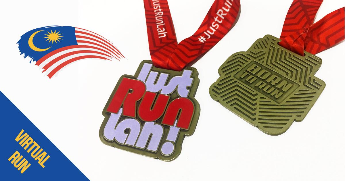 Logo of JustRunLah! Malaysia Virtual Run 2018