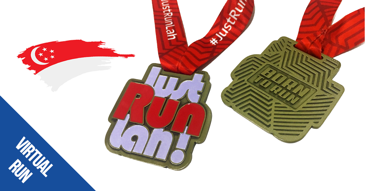 Logo of JustRunLah! Singapore Virtual Run 2018