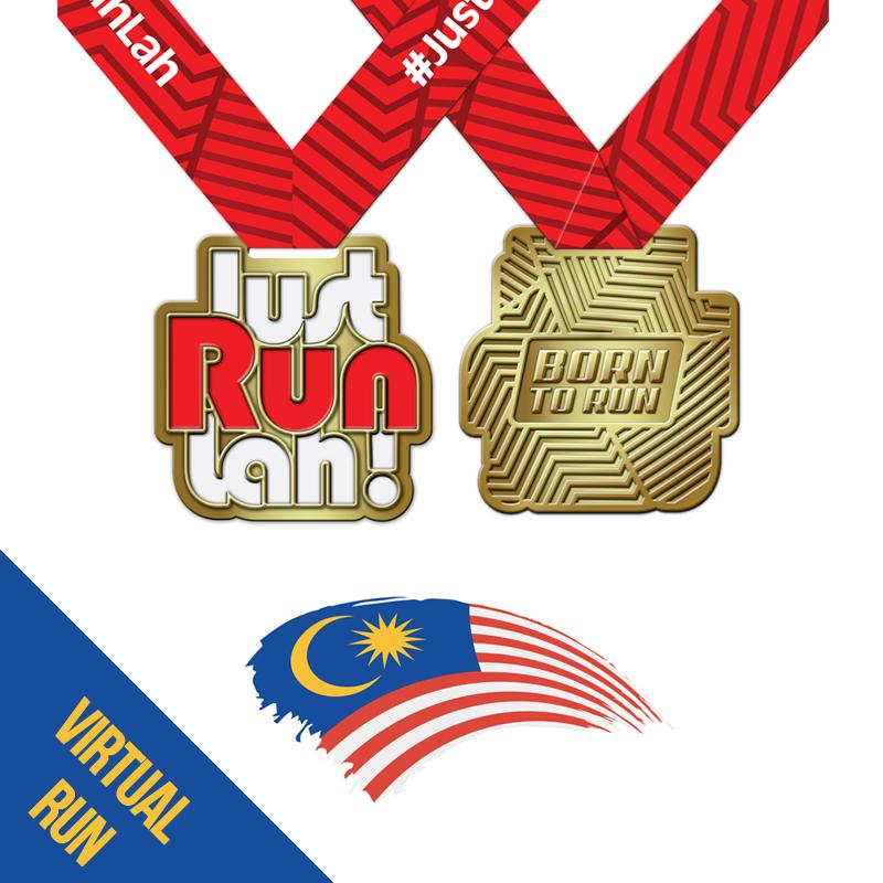 JustRunLah! Malaysia Virtual Run 2018