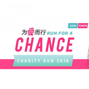 Run For A Chance 2018