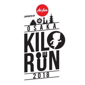 Kilorun Osaka 2018