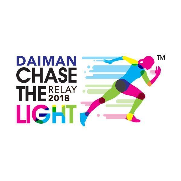 Chase The Light Relay 2018