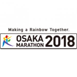Osaka Marathon 2018