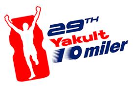 29th Yakult 10-Miler Run 2018