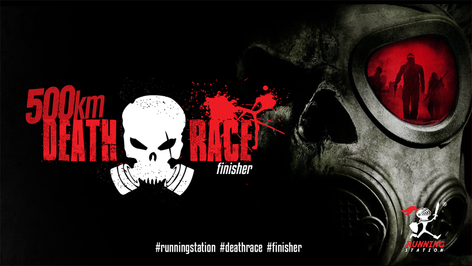 Logo of Death Race 2018