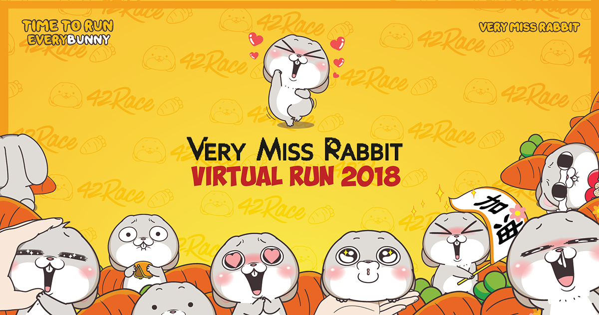 Logo of Very Miss Rabbit Virtual Run 2018