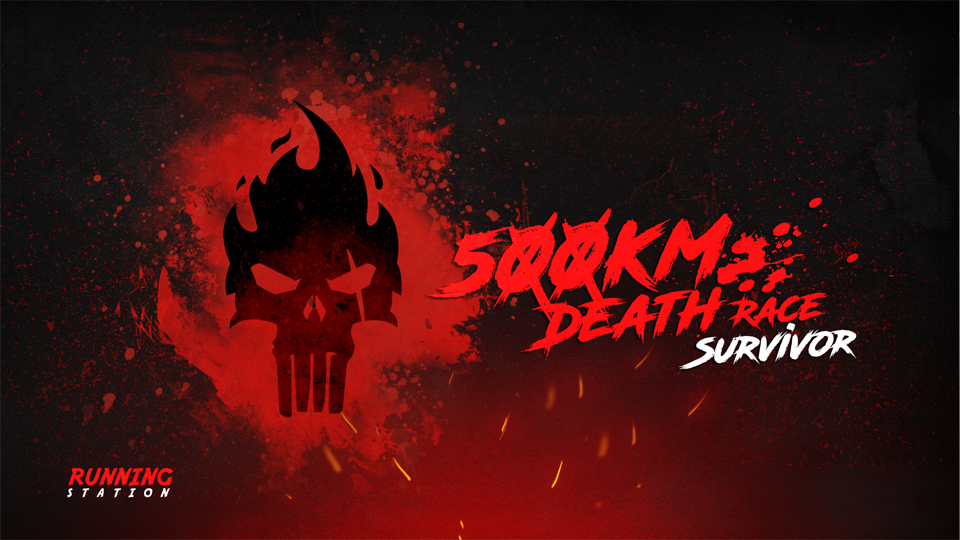 Logo of Death Race Survivor 2018
