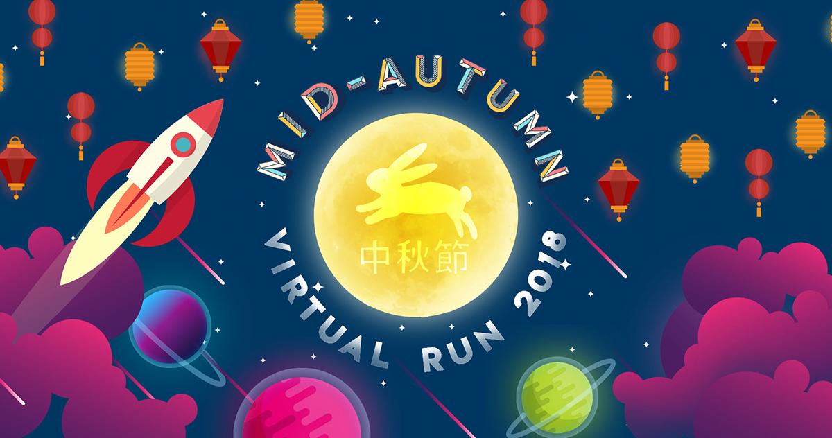 Logo of Mid-Autumn Virtual Run 2018