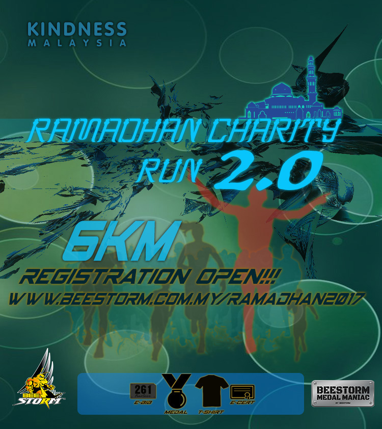 Logo of Ramadhan Charity Run 2018