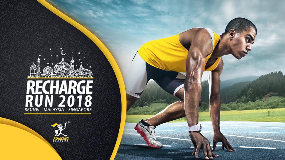 Logo of Recharge Run 2018