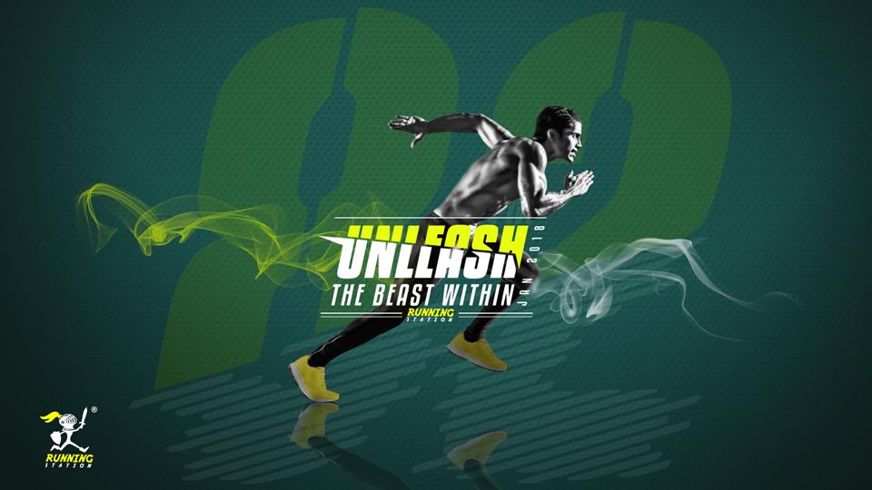 Unleash The Beast Within 2018 | JustRunLah!