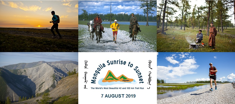Mongolia Sunrise to Sunset 2019