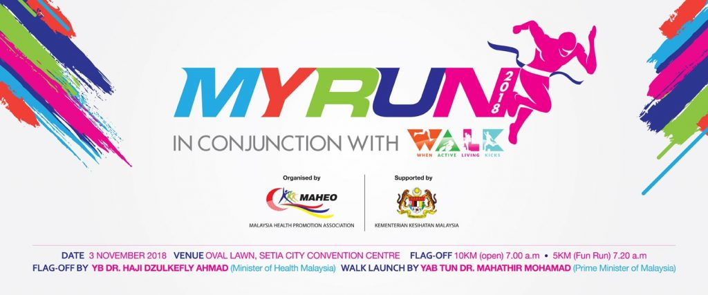 MyRun 2018 In Conjunction With Walk – When Active Living Kicks 2018
