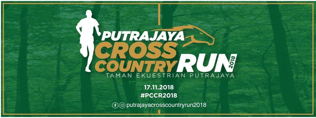 Putrajaya cross country 2018